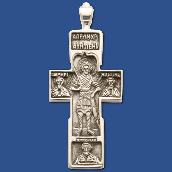 St Michael Cross Sterling Silver Gallery Byzantium