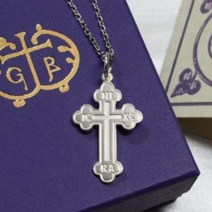 Greek Baptismal Cross Necklace