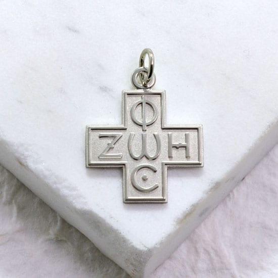 Phos zoe cross pendant greek cross by gallery byzantium phos zoe cross pendant mozeypictures Choice Image