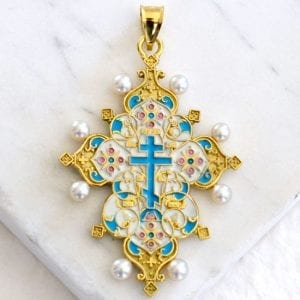 Ornate Russian Cross