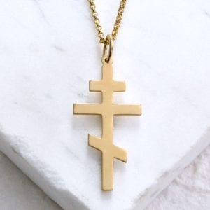 Russian Orthodox Gold St. Andrew Cross