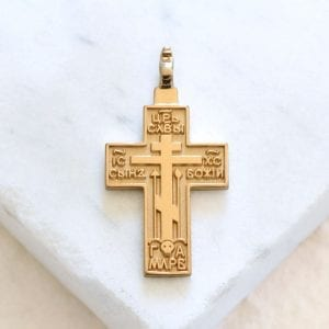 men's Orthodox baptism cross