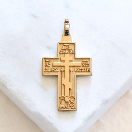 men's Orthodox baptism cross