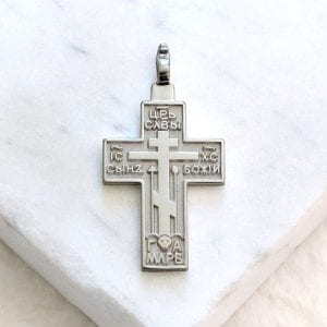 Russian Orthodox Cross
